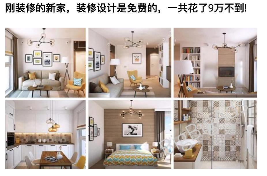 家装行业移动广告洞察,增加1478%的销售额 - BigBigAds