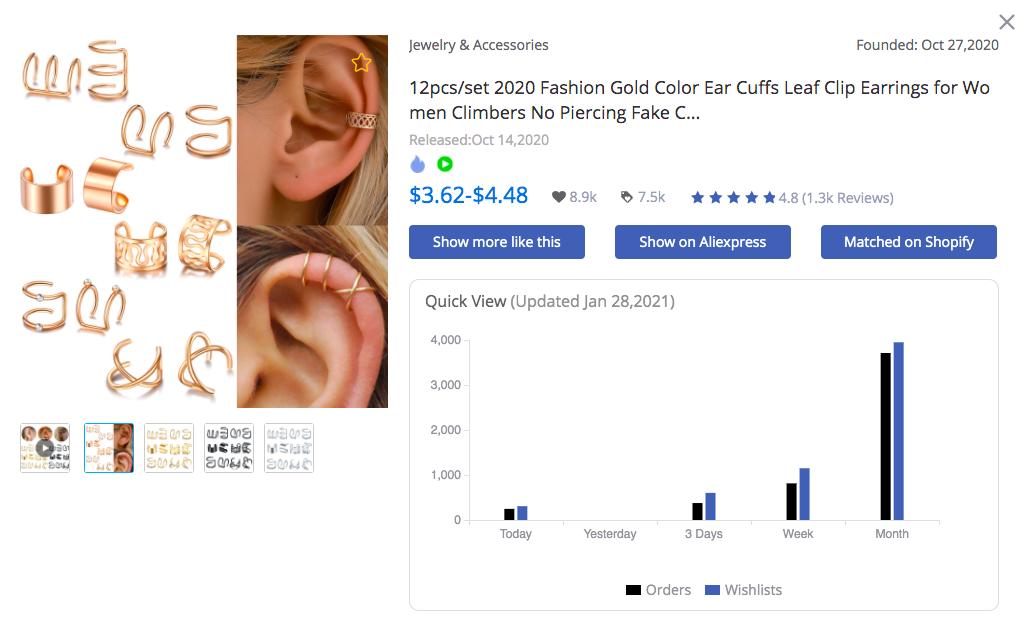 Gold Color Ear Cuffs - FindNiche