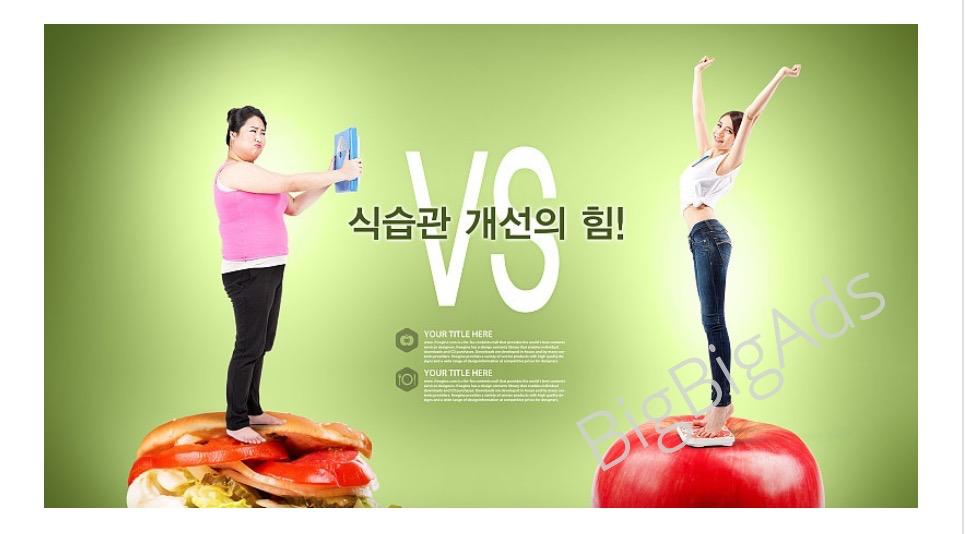 减肥产品广告分析,90%的广告投放师都在使用的技巧!- BigBigAds